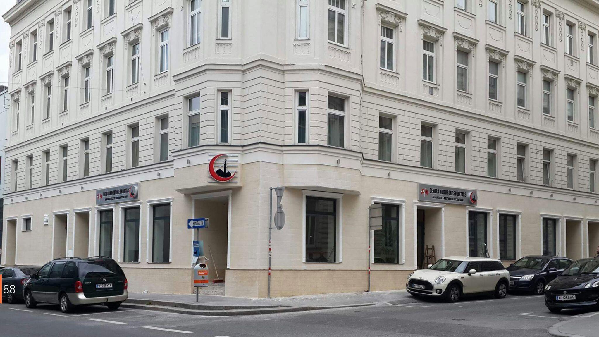 Qendra Kulturore Shqiptare